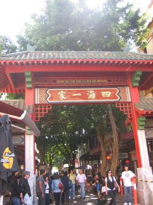 Chinatown1_1