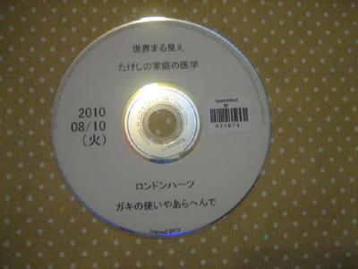26nov2010_1