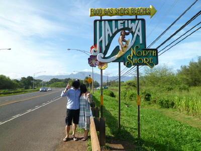 Hawaii0_1_2